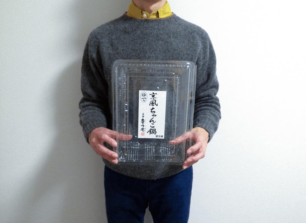 京風ちゃんこ鍋