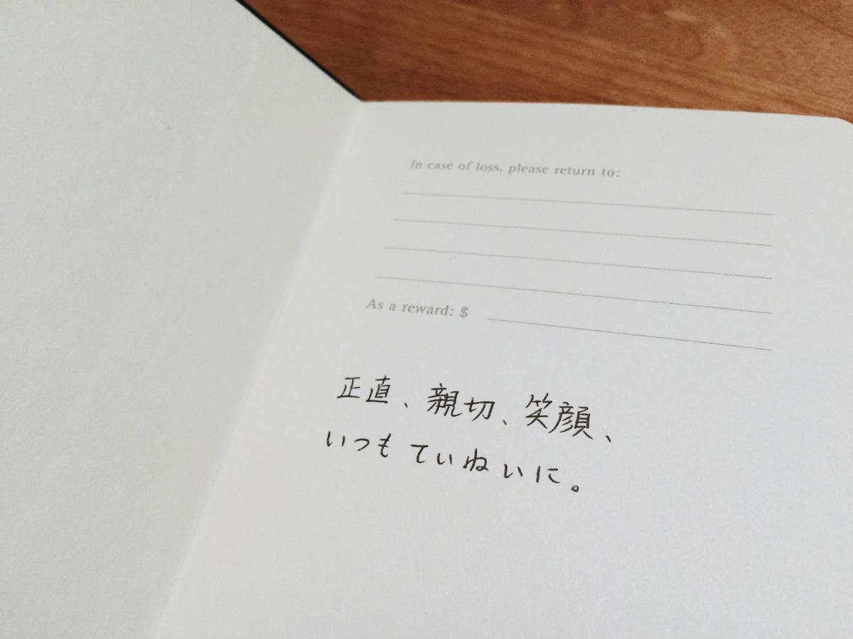 my_message