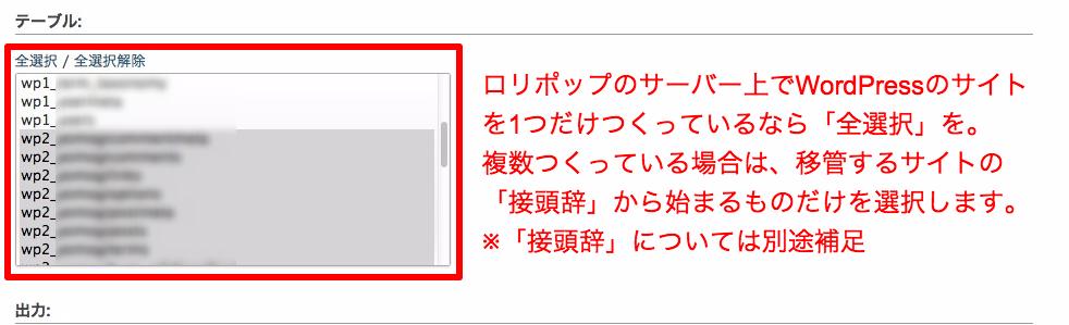 02-hosoku-3