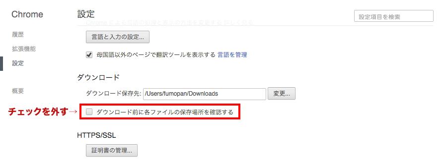 Image-downloader-3