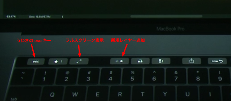 touch-bar-shortcut